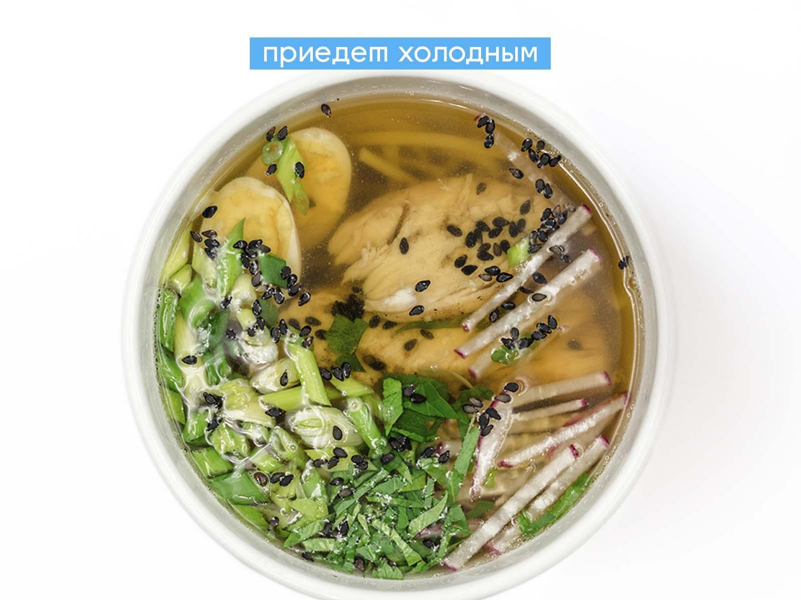 Суп Рамэн 400 г (гмс)