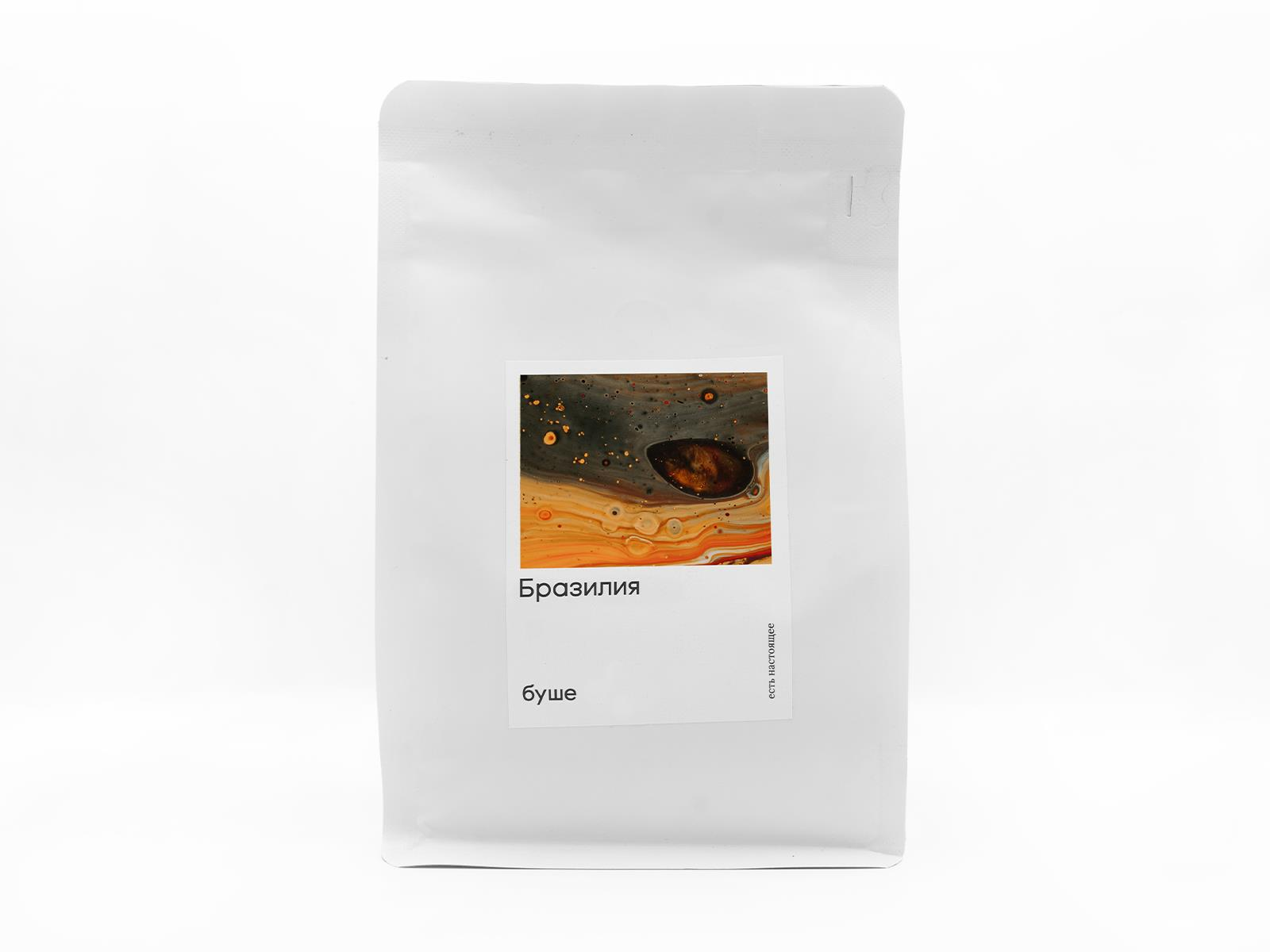 Кофе в зернах Бразилия 250 г