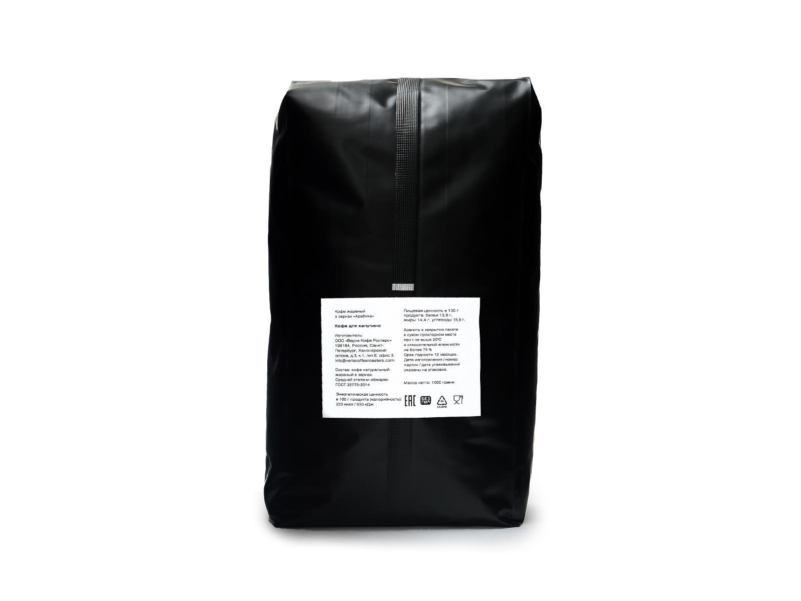 Кофе в зернах 1 кг