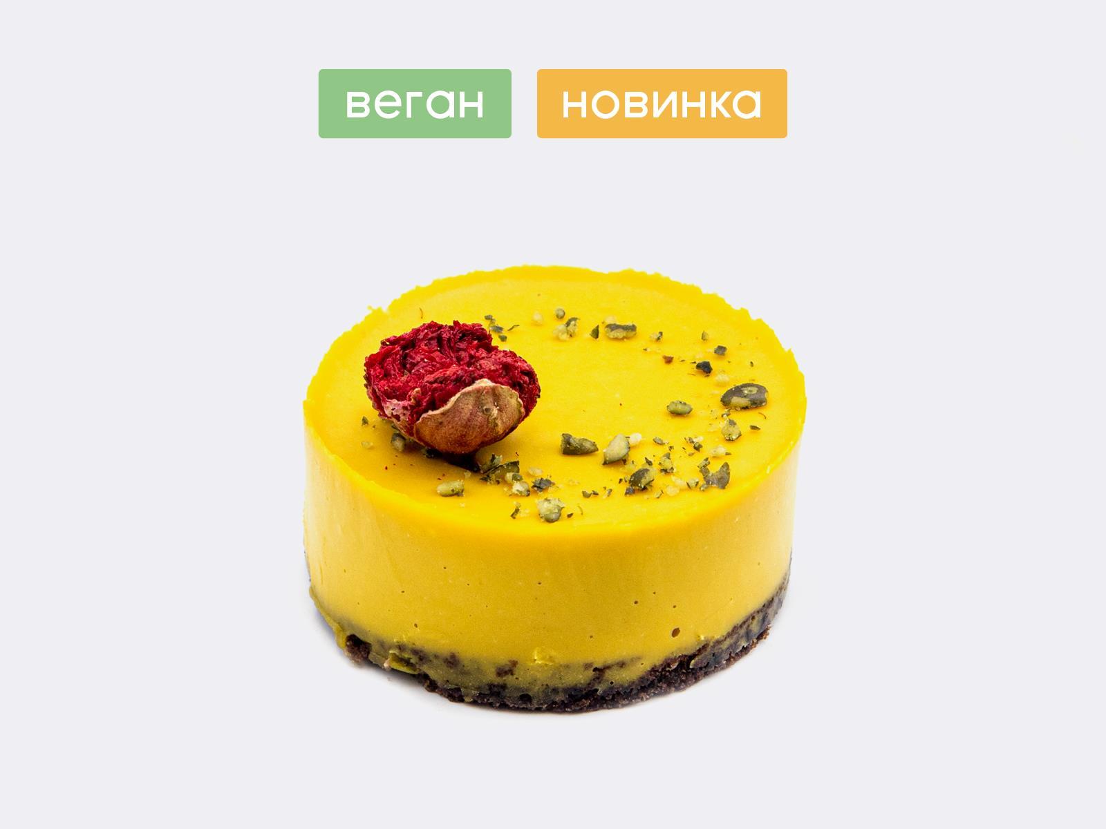 Пирожное Кешью-кейк Манго 85 г