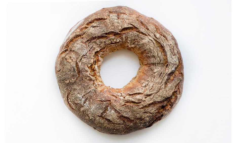 Хлеб Ржаной с тыквенными семечками 900 г