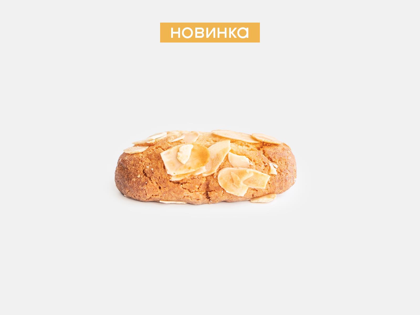 Печенье с марципаном 30 г