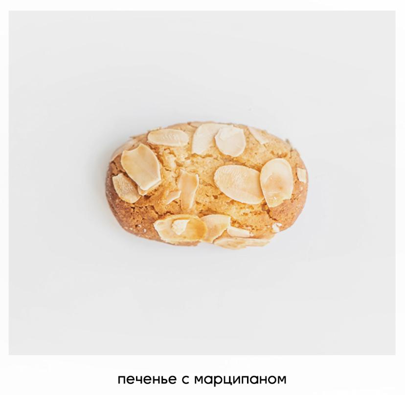 Новинка в буше: Печенье с марципаном