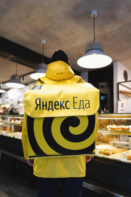 Баркетта с черникой в подарок при заказе доставки через Яндекс.Еда