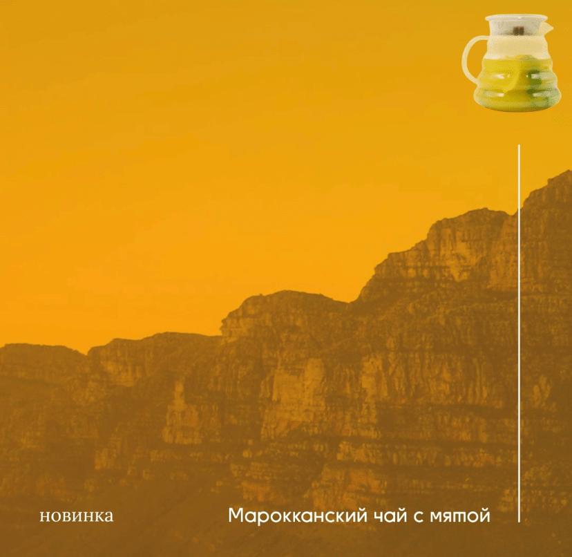 Новинка: ароматные и яркие чаи в буше